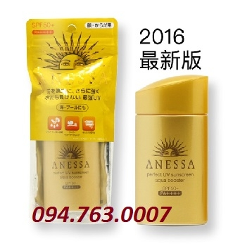 SHISEIDO Anessa Gold Sunscreen Cream 60ml