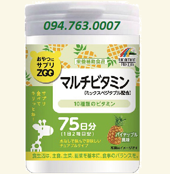 Fiber & Vitamin Supplement Drops - Pineapple flavor