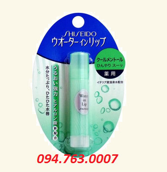 SHISEIDO Colorless Lip Balm - Mint Flavor