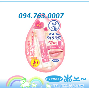 ROHTO Colorful Lip Balm