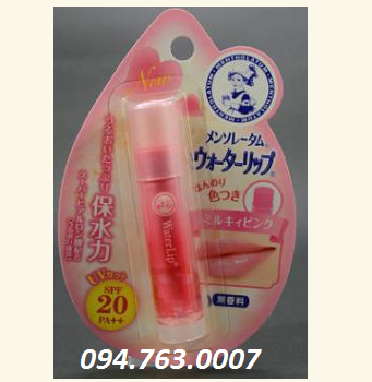 ROHTO Colorful Lip Balm - SPF20 PA++