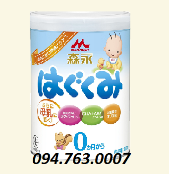 MORINAGA Hagukumi Powder Milk for Baby from 1 ~ 3 years