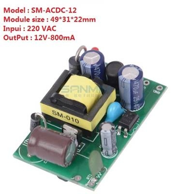 SM-ACDC-12