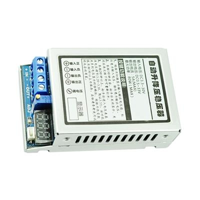 DC-DC automatic lifting voltage  5A