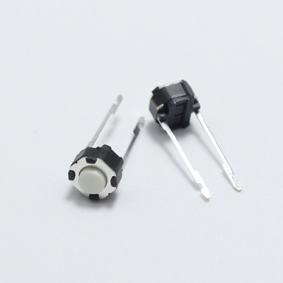 Tact switch Round Micro 6*6*5  2 Pin white