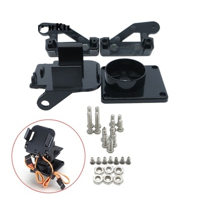 Servo bracket PT Pan / Tilt Camera Platform Anti-Vibration
