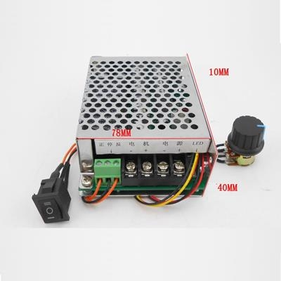 PWM DC Motor Controller 10-50V 40A
