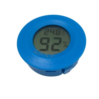 Mini Digital Electronic Hygrometer Round Blue