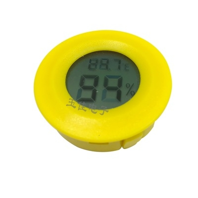 Mini Digital Electronic Hygrometer Round Yellow