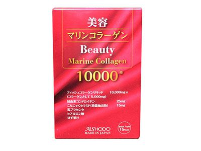 Collagen Beauty Marine nhau thai ngựa 10000 mg