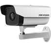 Camera IP DS-2CD1201D-I5 (1 M)