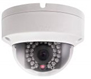 Camera IP HDS-2112IRP (1.3 M)
