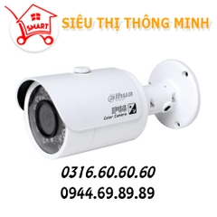 Camera IP Dahua IPC-HFW 1200SP-V2