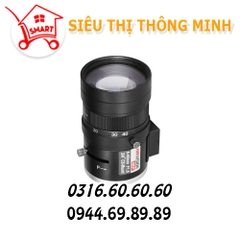 Ống kính camera IP MV0840D-MP