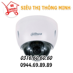 Speed Dome Camera SD42112I-HC