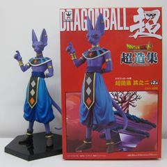 Dragon Ball Beerus 16cm