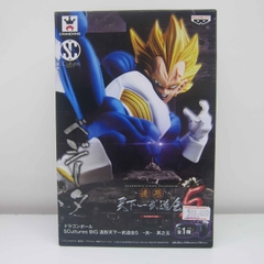 Vegeta (Dragon Ball) 606013