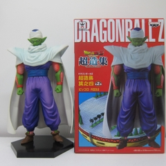 Dragon Ball Piccolo 16cm