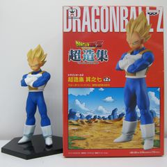 Dragon Ball Super Saiyan Vegeta 14cm