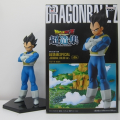 Dragon Ball Vegeta 14,5cm