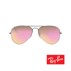 Ray-Ban Aviator Silver-tone Brown Gradient Sunglasses
