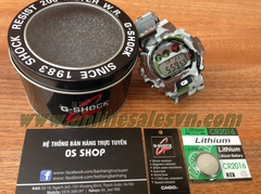 G-SHOCK DW-6900 Camo New 2015 ( DW-6900 Camo3 )