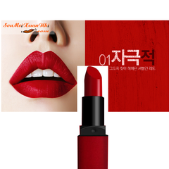 Son BbiA 01 Provocative Last Lipstick Red Series