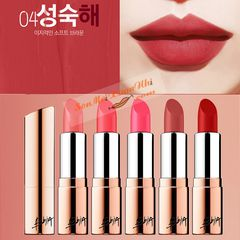 Son Bbia hồng 04 Rose Wood Last Rouge Love Series