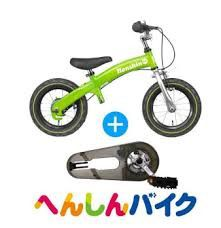 HENSHIN BIKE - 2 IN 1 CONVERTIBLE BALANCE BIKE