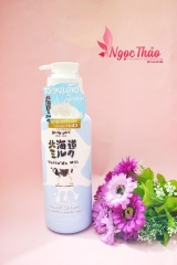 Kem tắm Girly Girl Hokkaido Milk Moisture Rich Shower Cream