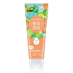 Tẩy Trang Sexy Look Enzyme Gentle Make Up Remover Gel