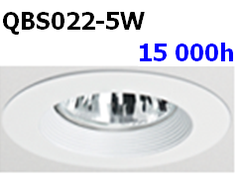 BỘ ĐÈN QBS022 - LED ESSENTAIL 5W