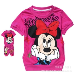 B032  BO MINNIE
