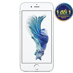 iPhone 6S Trắng Cũ Like New