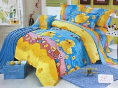 Drap Soft Decor SD46