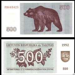 Lithuania 500 tanolas 1992