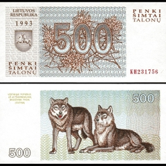 Lithuania 500 talonu 1993