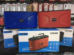 Loa Bluetooth KIMOSO KMS-E96