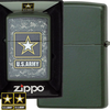 Zippo Green Matte US Army Heroes 28631