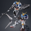 mo-hinh-lap-rap-nhan-vat-gunpla-p-bandai-mg-gundam-barbatos-expansion-set