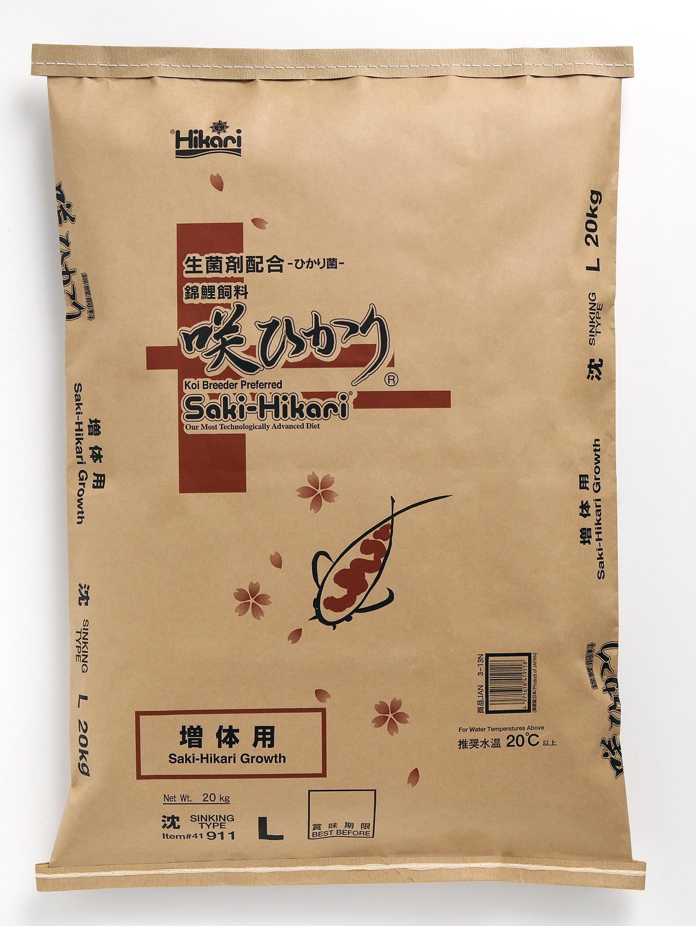 Thức ăn Nhật Bản siêu tăng trọng Saki Hikari Growth bao 15kg cho cá Koi