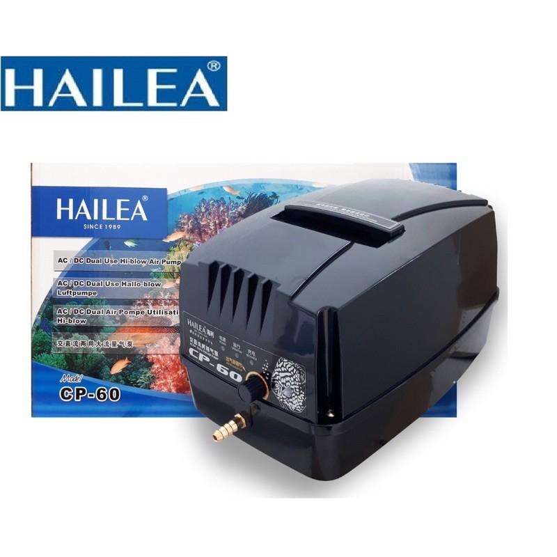 Máy oxy dùng bình tích điện Hailea CP-60 cho hồ cá cảnh