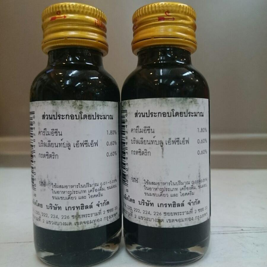 Màu đỏ dâu (Strawberry red) Winner's 28ml Thái Lan 8850543482441