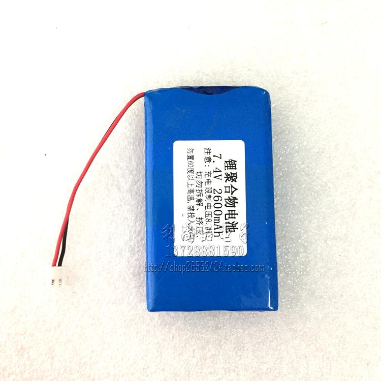 pin-lithium-7-4v-2300mah