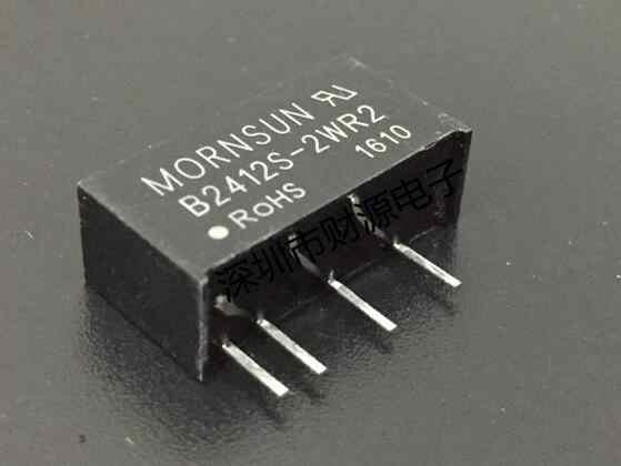 module-ha-ap-b2412s-2wr2-12v