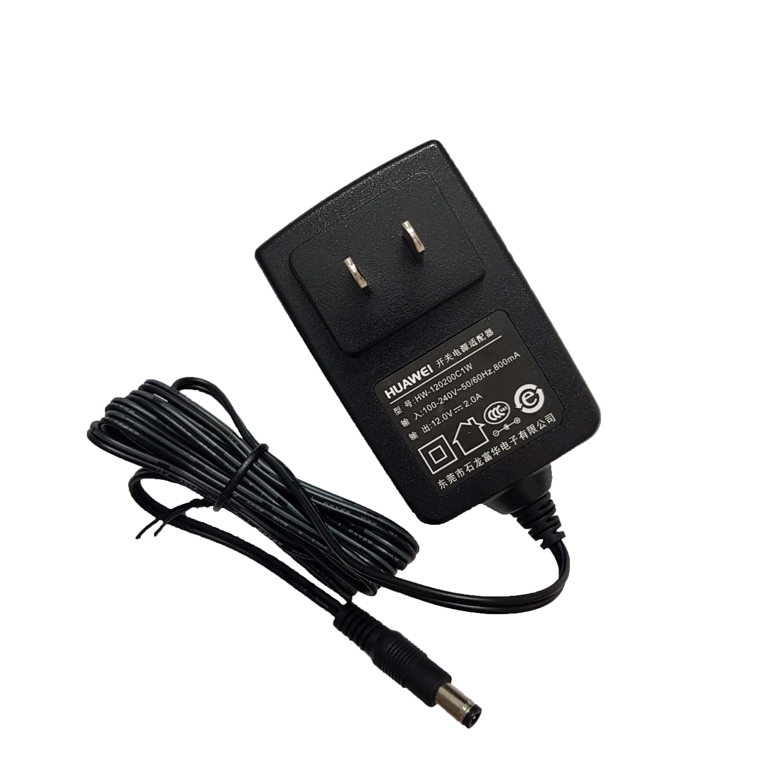 nguon-adapter-huawei-12v2a