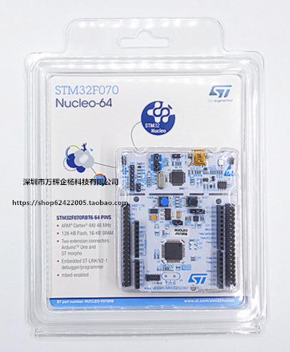 board-nucleo-f070rb-stm32f070rbt6