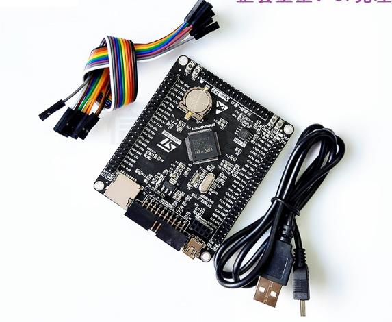 kit-phat-trien-stm32f407vet6-arm-cortex-m4
