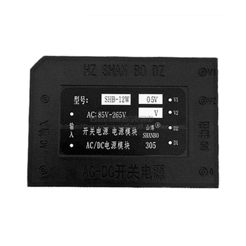 module-nguon-ac-dc-don-shb-12w-5v