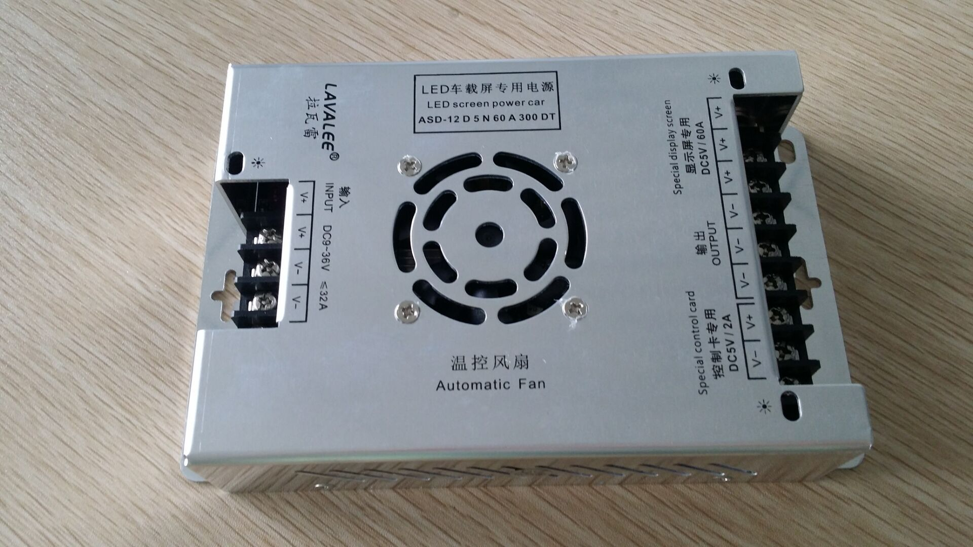 nguon-lavalee-led-5v-60a-300w